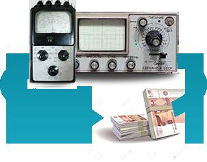 Продам конденсаторы кэк