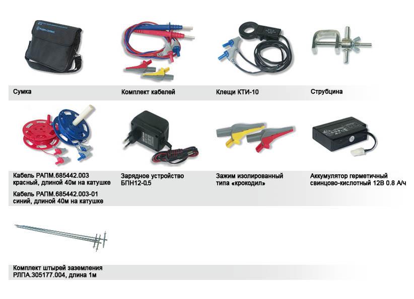 Дополнительные аксессуары для ИС-10