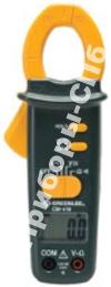 CM-410 - токовые клещи