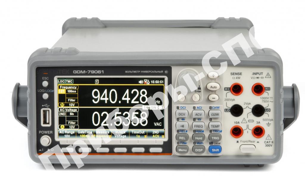 GDM-79061 - Вольтметр