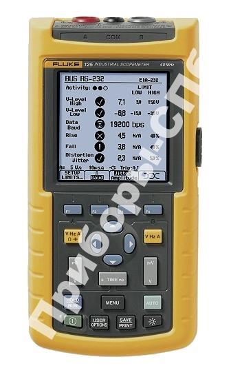 Fluke 125/S - осциллограф-мультиметр + SCC120