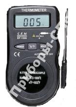 DT-1306 - термометр контактный -20-1000С