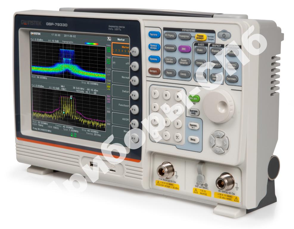 GSP-79330 - Анализатор спектра