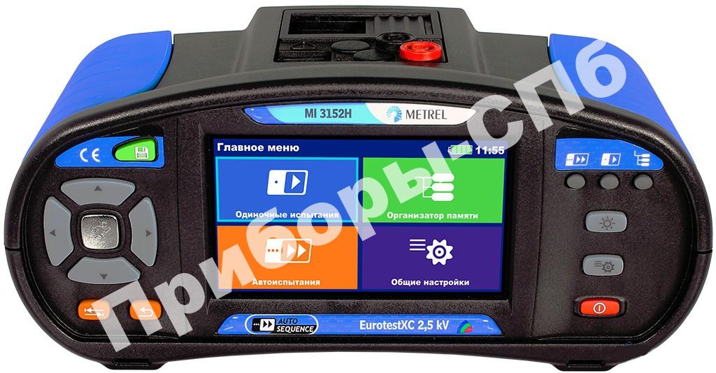 MI 3152H PROF PLUS - многофункциональный измеритель параметров электроустановок (профессиональная комплектация плюс)
