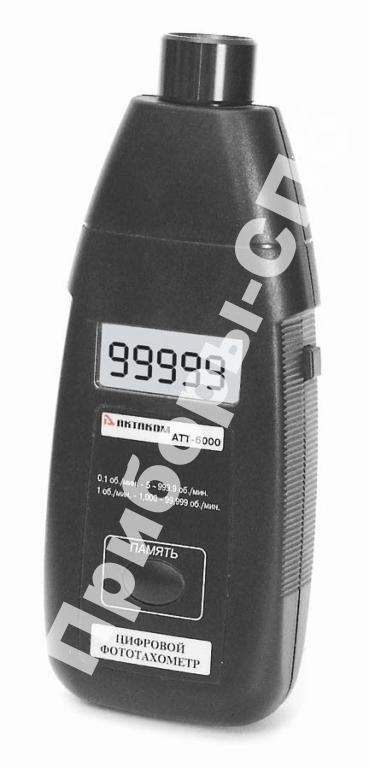 АТТ-6000 - бесконтактный цифровой фототахометр