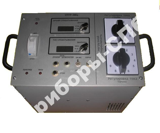 УПТР-3МЦ - устройство для проверки токовых расцепителей автоматических выключателей (до 25 кА)