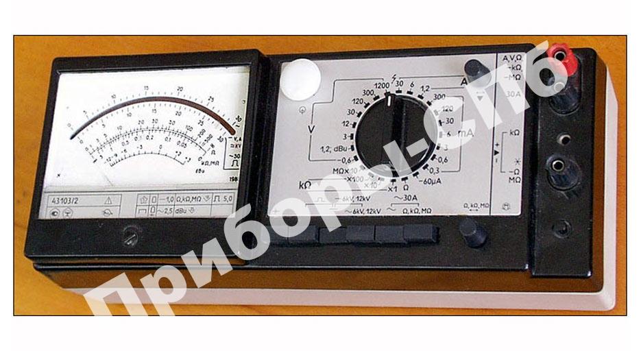 43103/2 - прибор электроизмерительный комбинированный