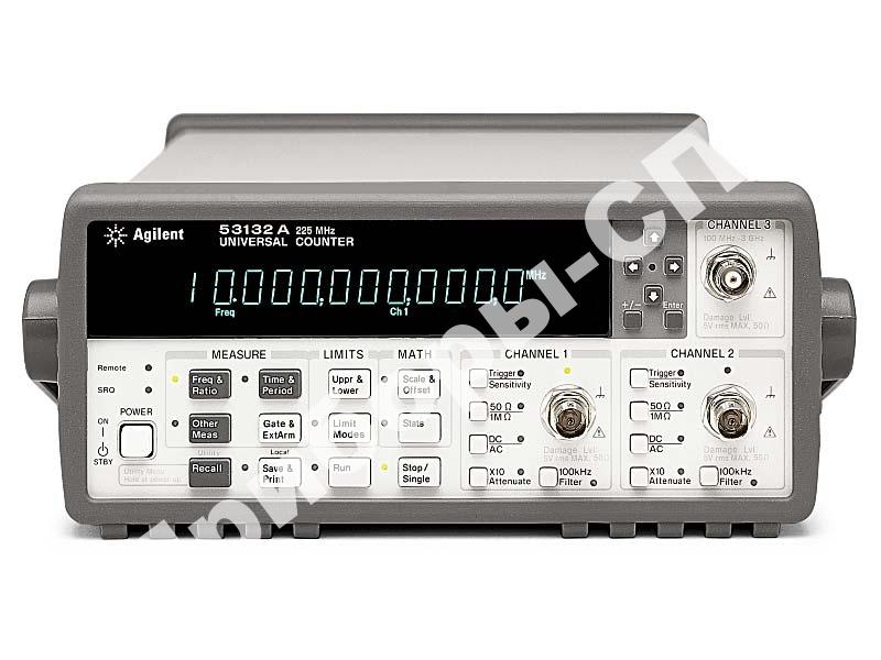 Agilent 53132A - частотомер электронносчетный
