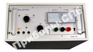 T 22/13 B - устройство для прожига 15 кВ