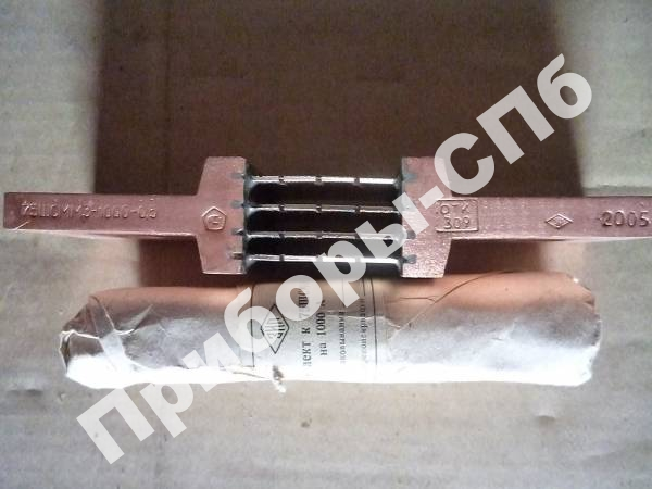 75ШСММ3-1000А кл. 0,5 - шунт токовый