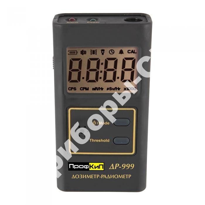ДР-999 дозиметр, радиометр