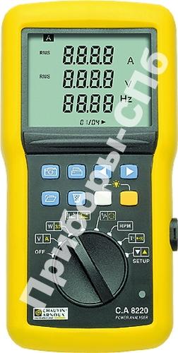 C.A. 8220 - однофазный анализатор качества питания начального уровня