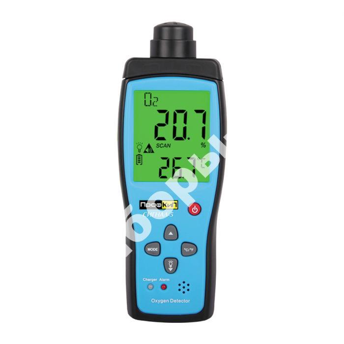 Сигнал-5 детектор утечки газа