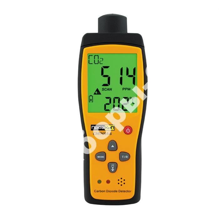 Сигнал-6 детектор утечки газа