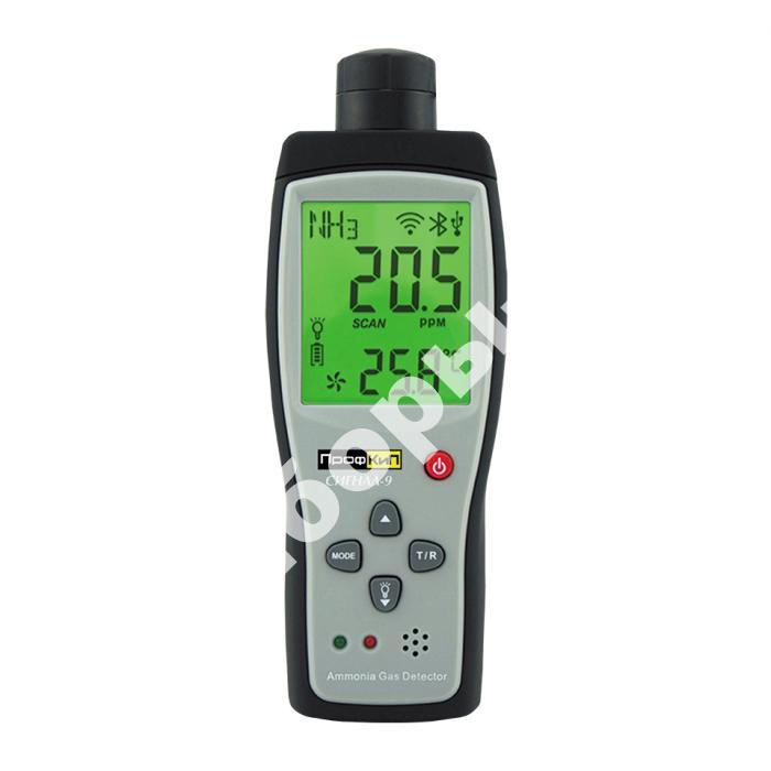 Сигнал-9 детектор утечки газа