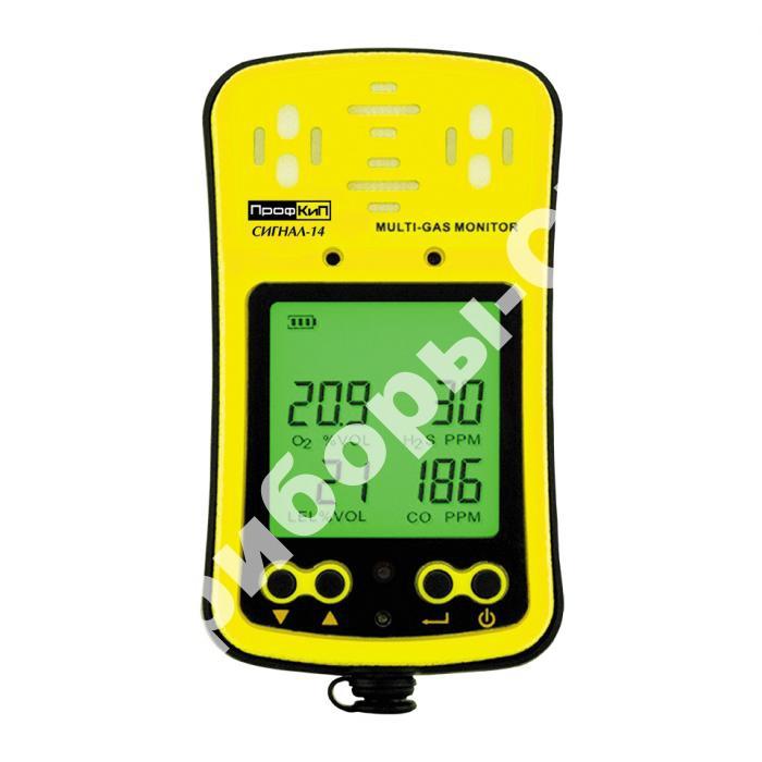 Сигнал-14 детектор утечки газа