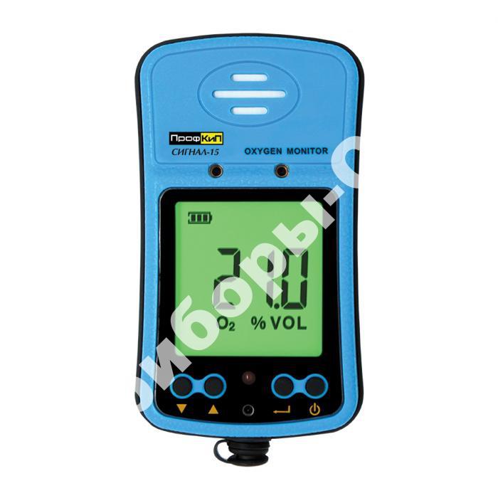 Сигнал-15 детектор утечки газа