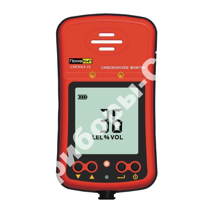 Сигнал-16 детектор утечки газа