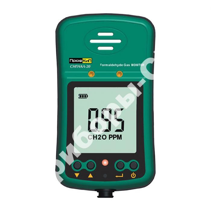 Сигнал-20 детектор утечки газа