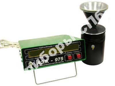АЗЖ-975 - анализатор загрязнения жидкости