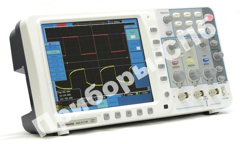 ADS-2111M - осциллограф цифровой