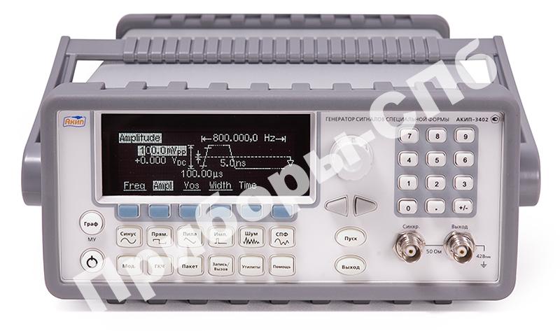 АКИП-3402 - генератор сигналов произвольной формы