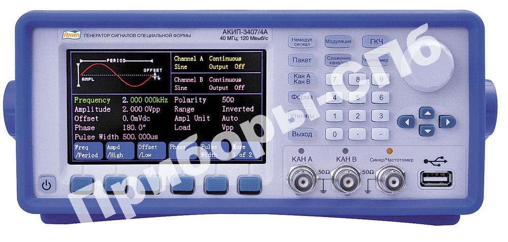 АКИП-3407/5А - Генератор