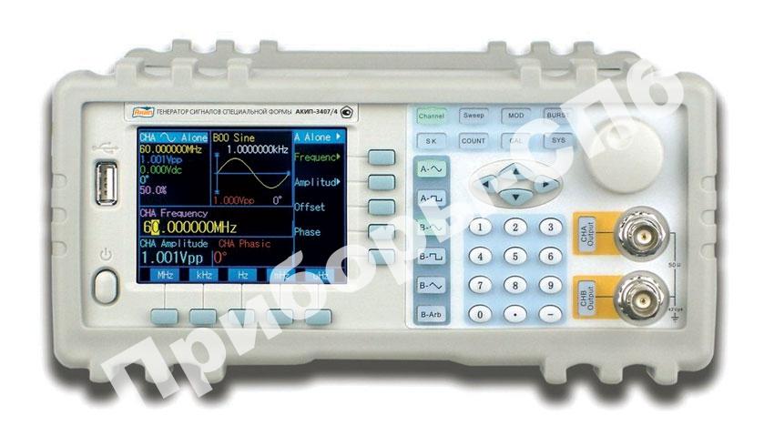 АКИП-3407/4 - генератор сигналов специальной формы
