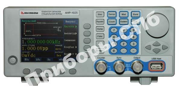 АНР-1025 - генератор сигналов специальной формы