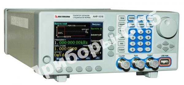 АНР-1035 - генератор сигналов специальной формы