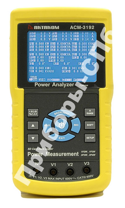 АСМ-3192 - анализатор мощности