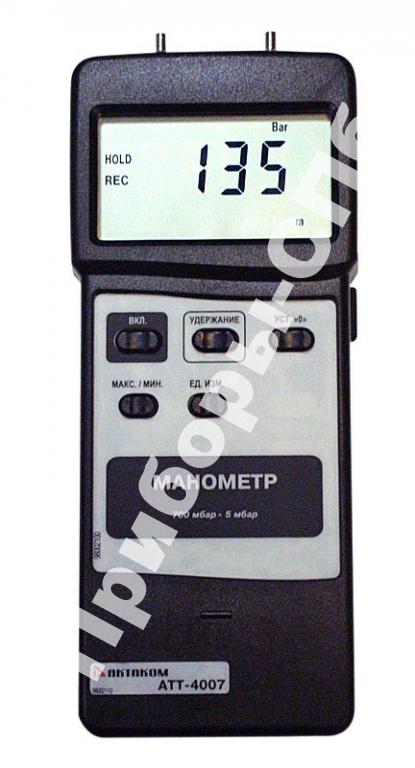 АТТ-4007 - манометр с выходом на PC