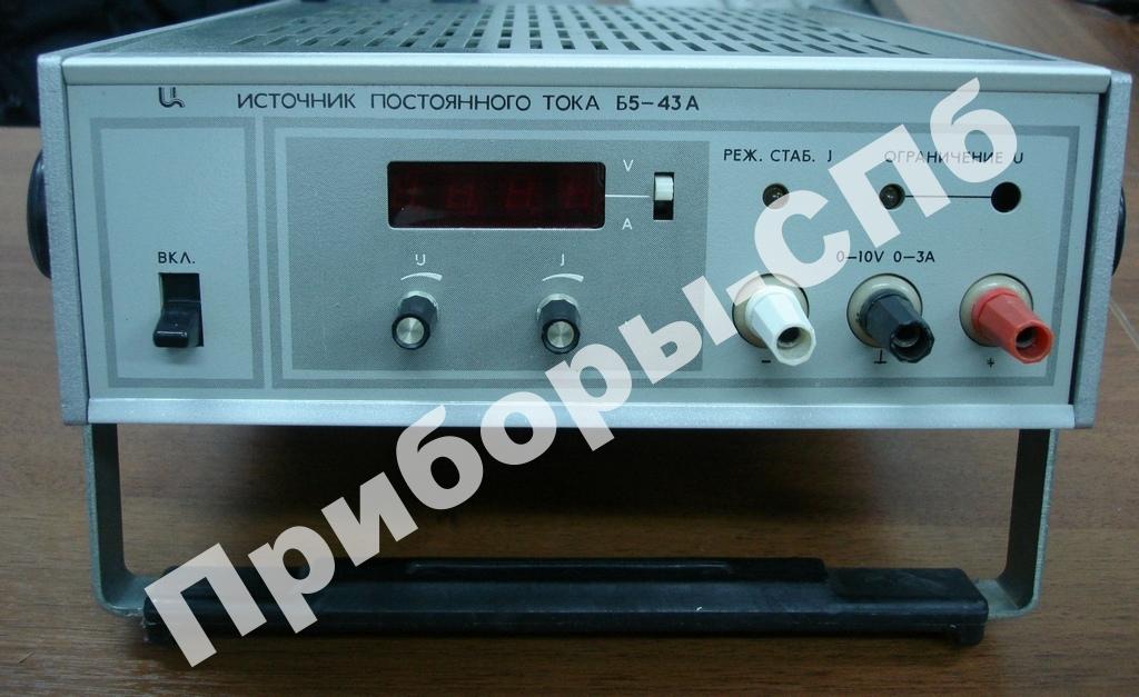 Б5-43А - источник питания 0-10В/0-3А