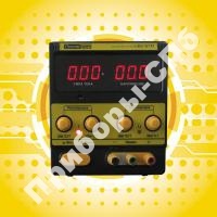 Б5-67М источник питания аналоговый ПРОФКИП