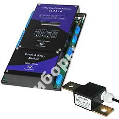 CCM-6 - устройство непрерывного контроля состояния изоляции кабельных линий