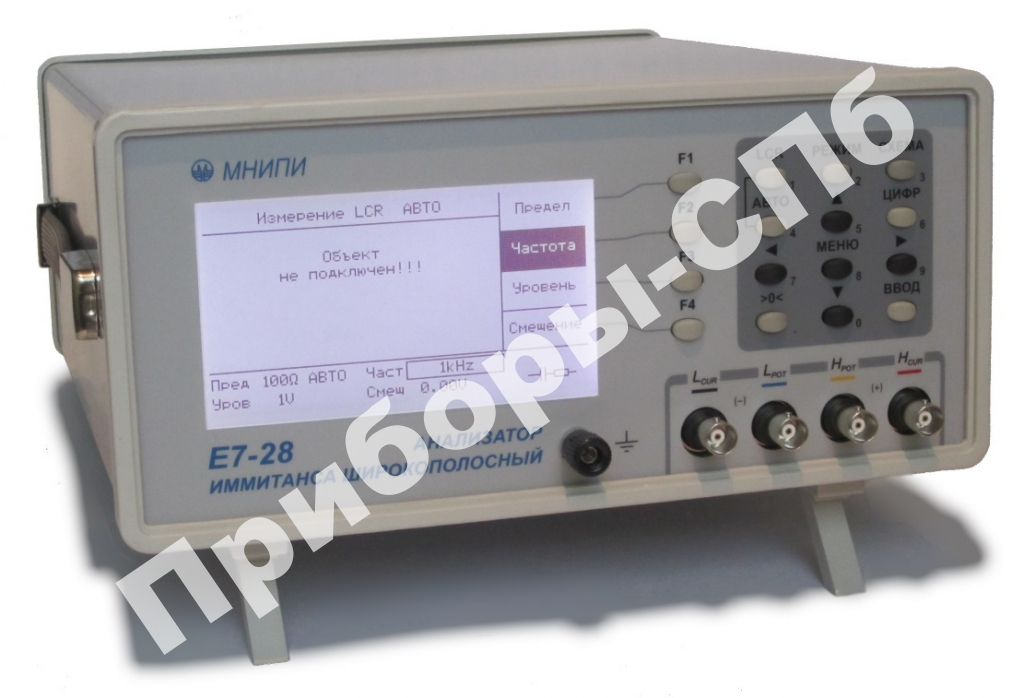 Е7-28 Измеритель иммитанса