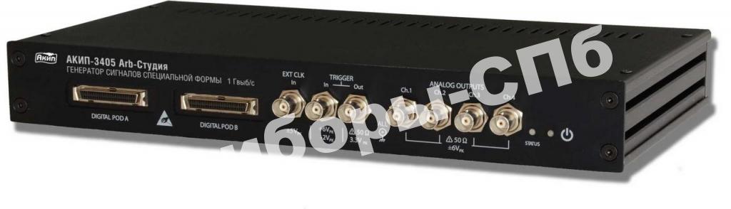 АКИП-3405 Arb-Студия