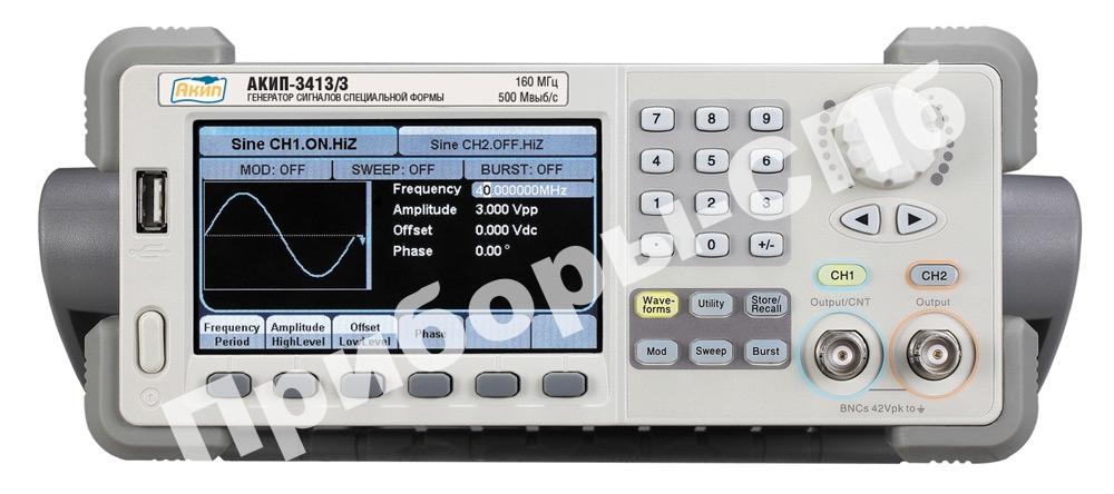 АКИП-3413/2  Генераторы сигналов произвольной формы