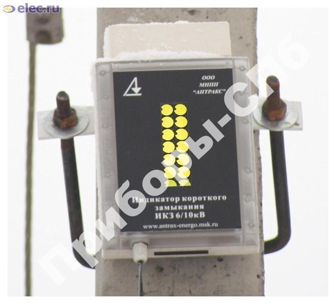 ИКЗ-1 - индикатор короткого замыкания