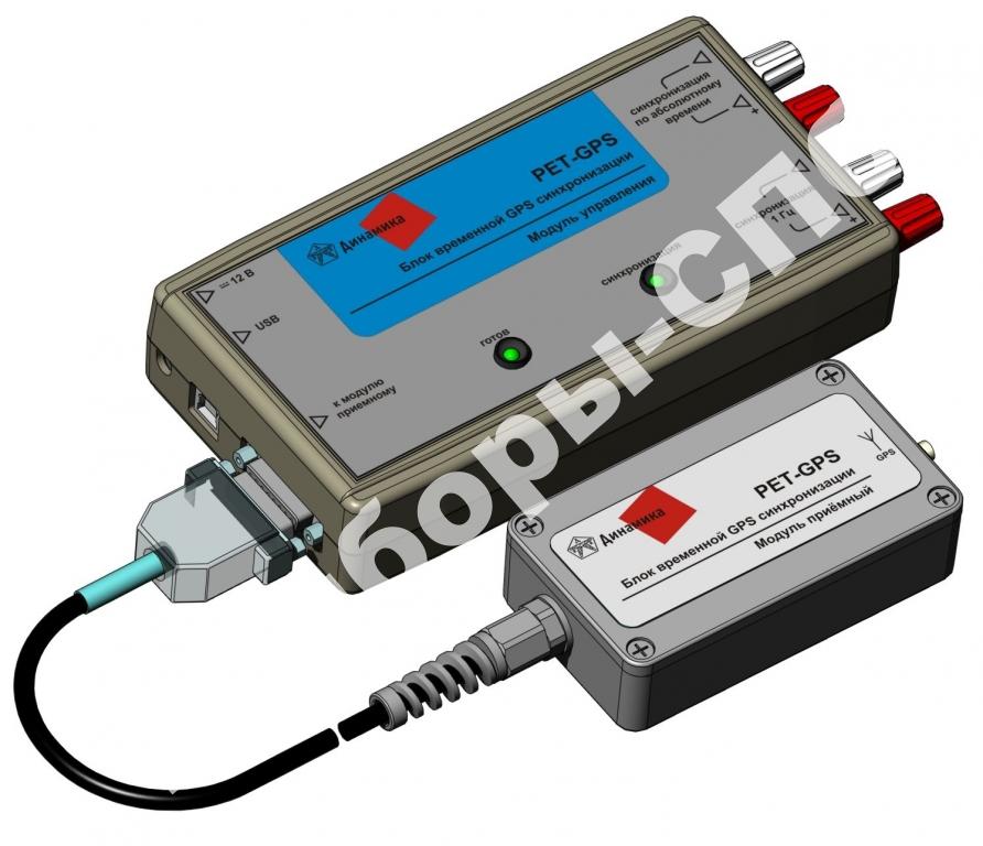 РЕТ-GPS - блок временной GPS-синхронизации для РЕТОМ-51