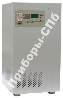 R16000S - Стабилизатор напряжения