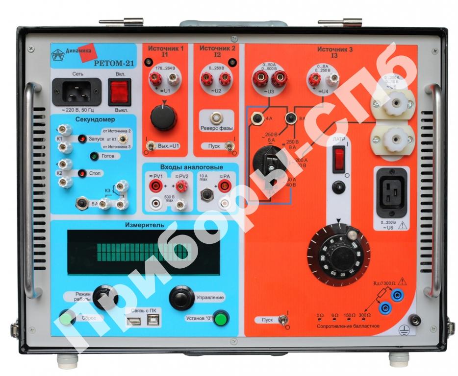РЕТОМ-21 - устройство испытательное
