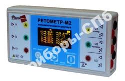 РЕТОМЕТР-М2 - цифровой вольтамперфазометр