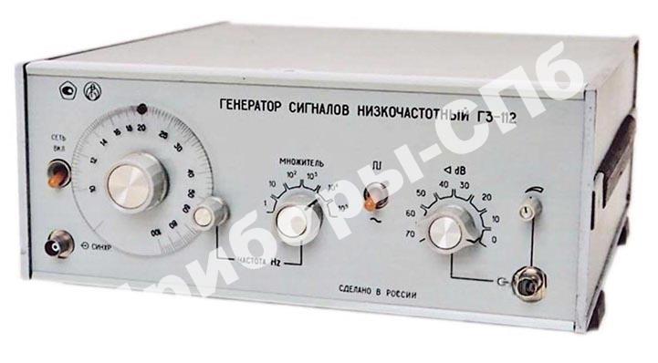 Г3-112 - генератор НЧ