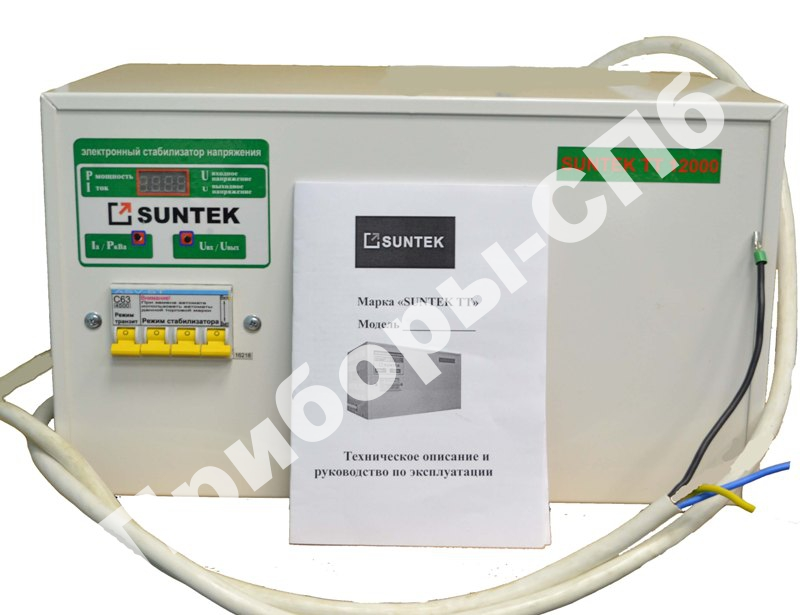 SUNTEK ТТ 10000 ВА 130-270 Вольт