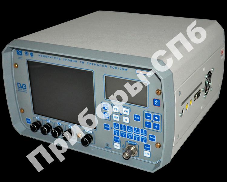 ТСВ-03М-Т - измеритель уровня телевизионного сигнала