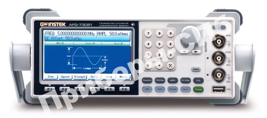 AFG-73081 - Генераторы сигналов произвольной формы