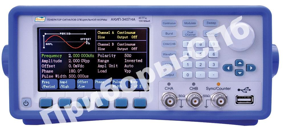 АКИП-3407/1А - Генераторы сигналов специальной формы