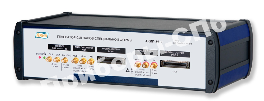 АКИП-3412 (1 M) - генераторы сигналов произвольной формы