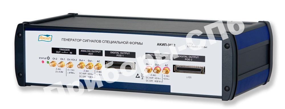АКИП-3412 (16 M) - генераторы сигналов произвольной формы